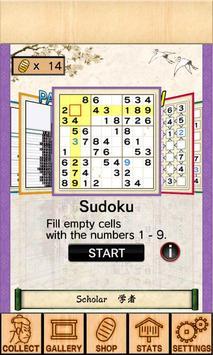 Sudoku&Nonogram Ukiyoe Collect screenshot 1