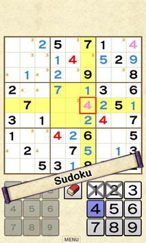 Sudoku&Nonogram Ukiyoe Collect screenshot 2