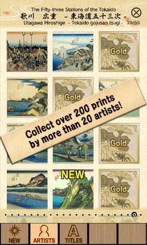 Sudoku&Nonogram Ukiyoe Collect screenshot 6