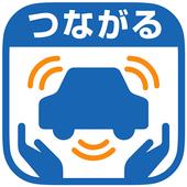 つながる自動車保険 icon