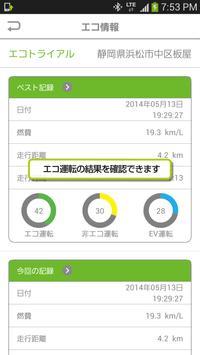 smart nAVVi Link apk screenshot