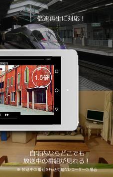 Media Link Player for DTV Lite screenshot 5