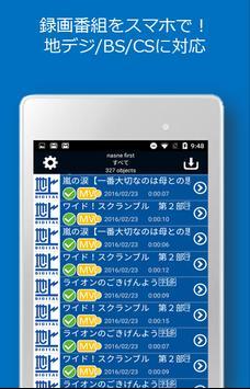 Media Link Player for DTV Lite screenshot 3