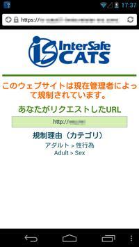 Safe Browser poster