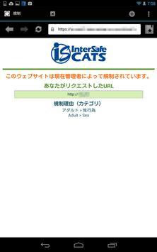 Safe Browser apk screenshot