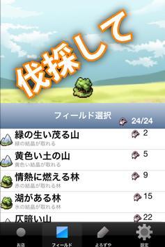 放置ゲーム  今日から家具屋!! poster
