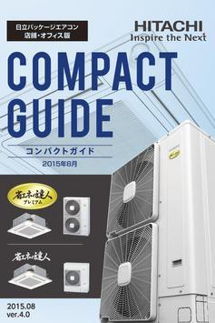 compactguide poster