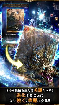 レジェンド オブ モンスターズ:無料カードバトルRPGゲーム apk screenshot