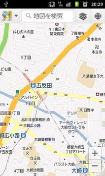 Maping apk screenshot