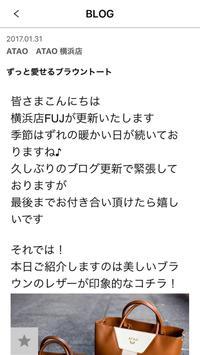 スタジオアタオアプリ(STUDIO ATAO APP) screenshot 2