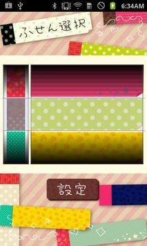Cute Sticky screenshot 1