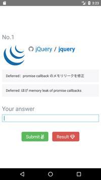 Commit Message Quiz screenshot 1