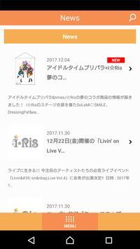 i☆Ris screenshot 1