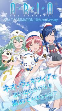 ARIA poster