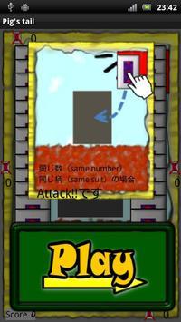 """""""Pig's tail"""" ~Play cards~ apk screenshot"""