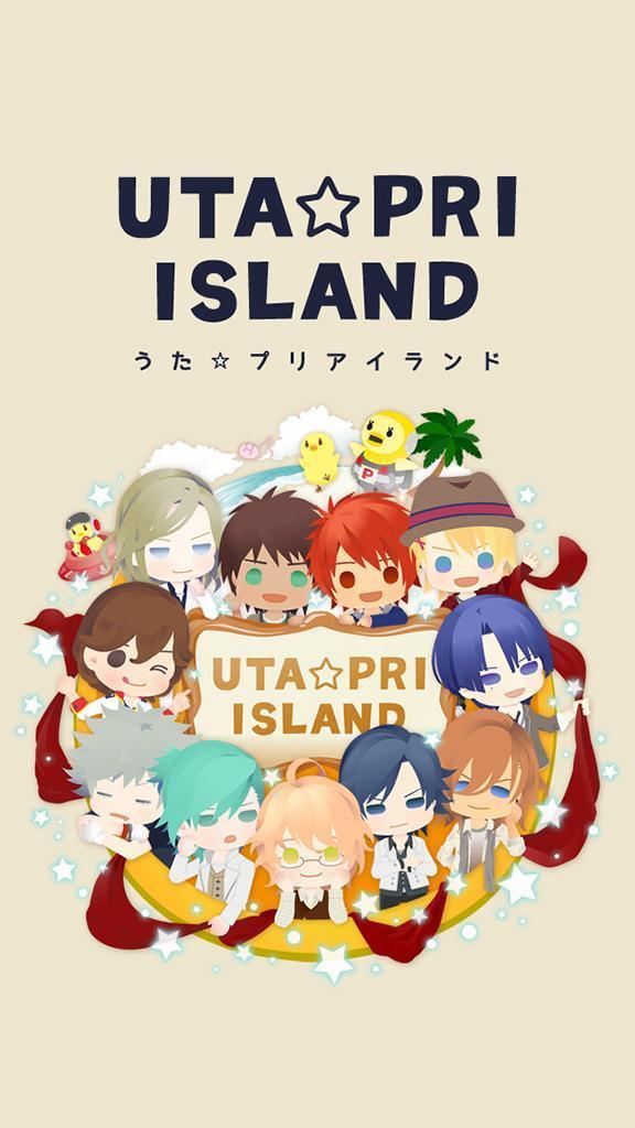 うた☆プリアイランド for Android - APK Download
