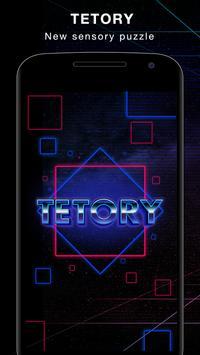 TETORY apk screenshot