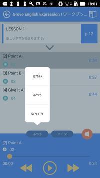 SigmaPlayer apk screenshot
