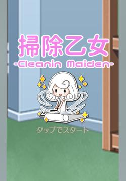 Cleanin Maiden poster