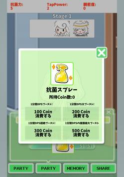 Cleanin Maiden screenshot 3