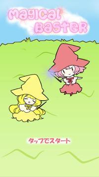 MagicalBaster poster