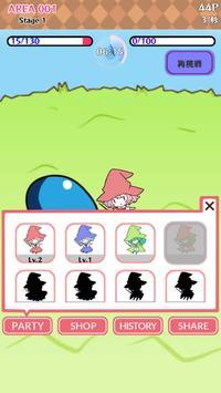 MagicalBaster screenshot 2