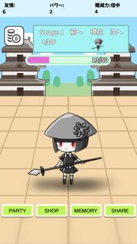 Shogi Sengoku screenshot 1