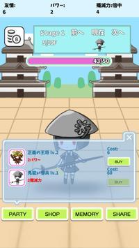 Shogi Sengoku screenshot 2
