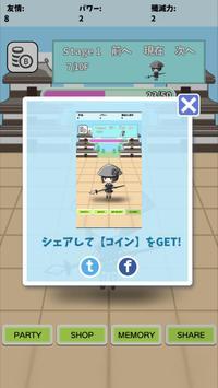 Shogi Sengoku screenshot 4