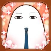 エジコイ!〜エジプト神と恋しよっ〜 icon