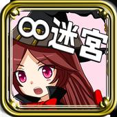Magic Labyrinth icon