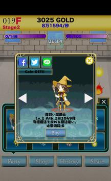Magic Labyrinth apk screenshot