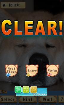 Brain Training-Aha dog picture screenshot 3