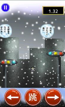 激務's~げきむず~ screenshot 2