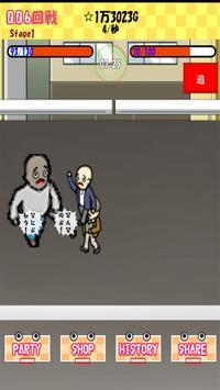 Kama Quest screenshot 1