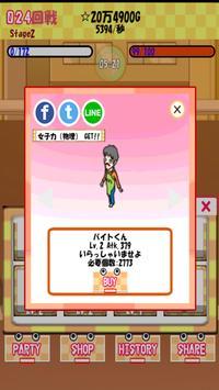 Kama Quest screenshot 2