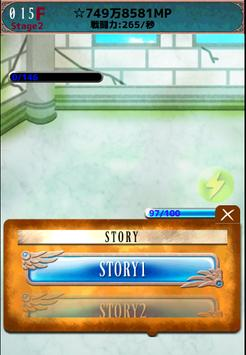 Tapping Monsters apk screenshot