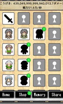 10 Billion Heros screenshot 4