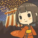 昭和盛夏祭典故事 ~那一天无法忘记的烟火~