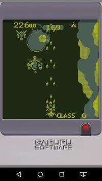 VISORIZER apk screenshot