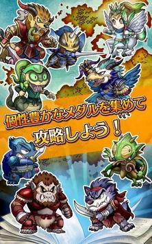 RPG ロストチャイルド〜光と闇の子供たち〜 apk screenshot