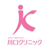 川口クリニック icon