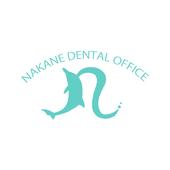 なかね歯科 icon