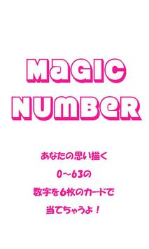 MagicNumber poster