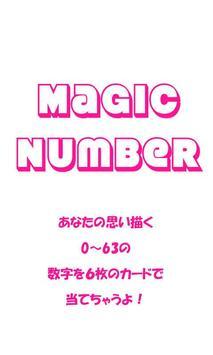 MagicNumber screenshot 1