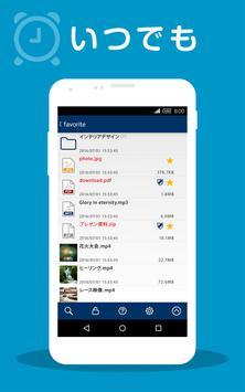 Clipbox+ スクリーンショット 3