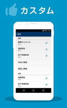 Clipbox+ スクリーンショット 6
