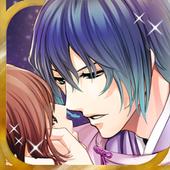 恋花京 【女性向け乙女・恋愛ゲーム】 icon