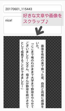 オモイカネブックス電子書籍リーダー screenshot 3