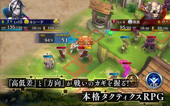 誰ガ為のアルケミスト apk screenshot